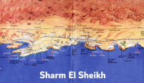 fullsize-map-of-sharm-el-sheikh